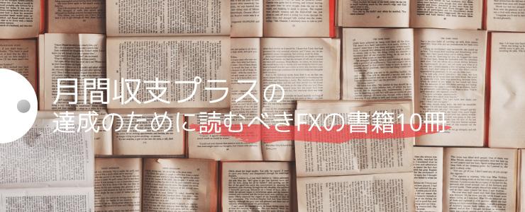 FxBooksTop