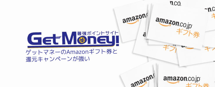 Getmoney-Amazon-Top